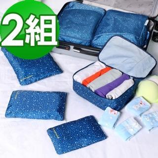 【JIDA】420D加密防水小清新印花旅行收納6件套組(2套組)