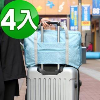 【JIDA】420D加密防水小清新印花加厚拉桿收納袋(4入組)