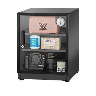 【防潮家】72公升電子防潮箱(D-70C)/