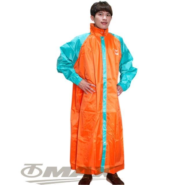 【JUMP】前開配色反光休閒風雨衣-橘綠+通用鞋套
