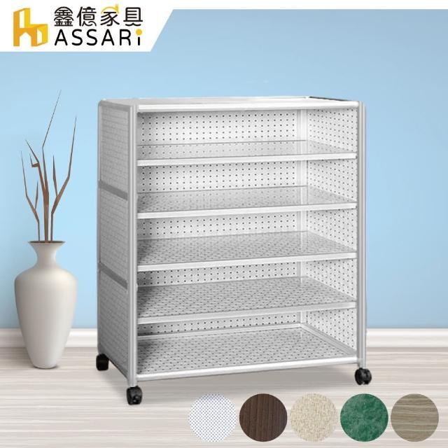 【ASSARI】輕量鋁合金3尺開放鞋櫃-附輪(寬89*深36*高103cm)
