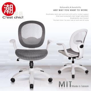 【潮傢俬】Sense理性與感性風尚電腦椅-灰Made in Taiwan