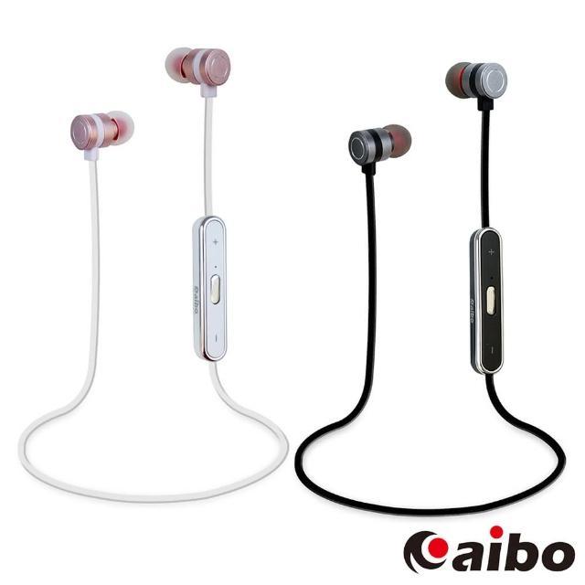 【aibo】M33 磁吸耳塞式藍牙耳機麥克風