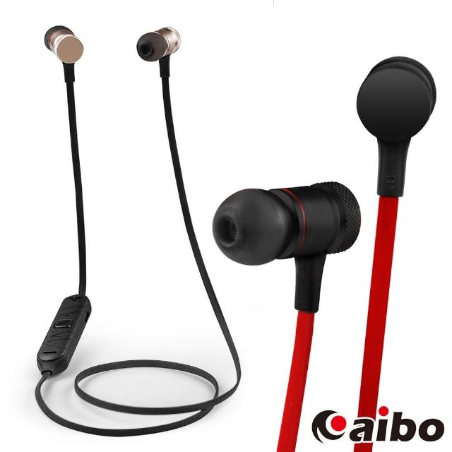 【aibo】V10 磁吸耳塞式藍牙耳機麥克風