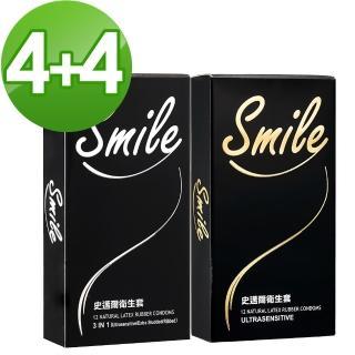 【SMILE史邁爾】衛生套-熱賣款8盒組(三合一x4盒+超薄x4盒)