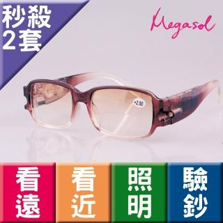 【MEGASOL】濾藍光抗uv老花眼鏡(多功能護目驗鈔老花眼鏡-8808秒殺兩件組)