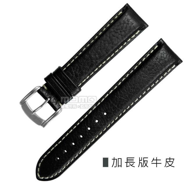 【Watchband】各品牌通用加長版精緻牛皮錶帶(黑色)