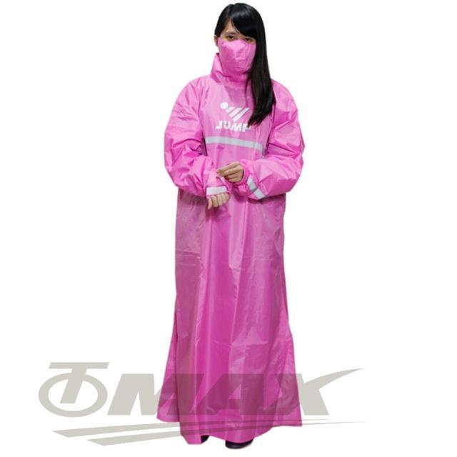 【JUMP】反穿式風雨衣-粉紅色+通用鞋套(12H)
