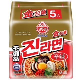【韓國不倒翁OTTOGI】金拉麵-辛辣(120公克x5入)