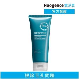 【Neogence 霓淨思】毛孔深層清潔泥100g
