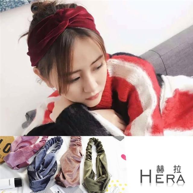 【Hera】赫拉 復古金絲絨交叉彈性頭帶/髮帶-四色