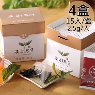 【一等鮮】友創日月潭100%紅玉紅茶立體茶包4盒(2.5gx15入/盒)