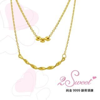 【甜蜜約定2sweet-NC804】純金鎖骨細鍊雙鍊式-約重1.37錢(純金鎖骨項鍊)
