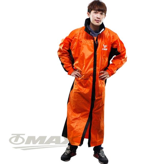 【JUMP】新二代新帥前開式休閒風雨衣-橘黑+通用鞋套
