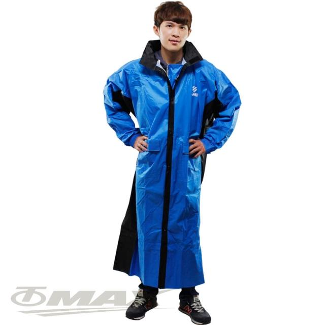 【JUMP】新二代新帥前開式休閒風雨衣-藍黑+通用鞋套(12H)