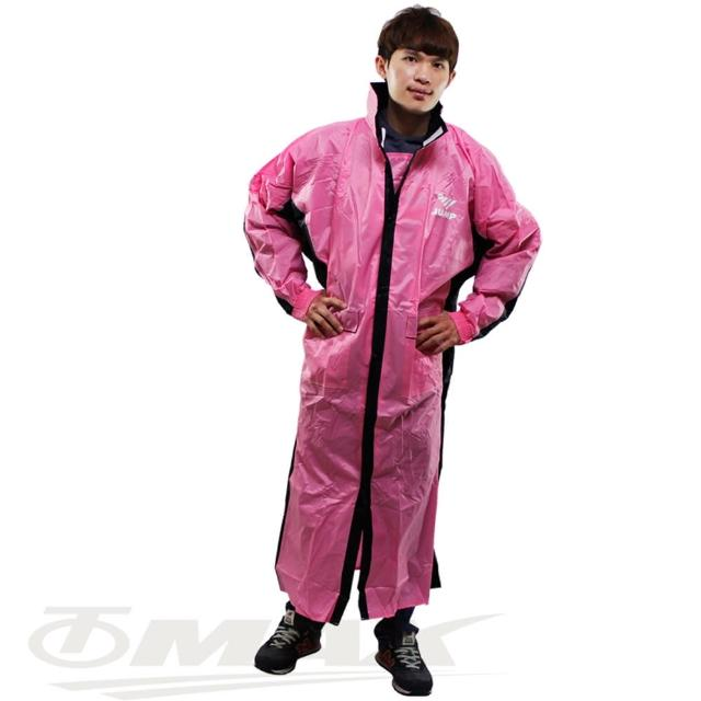 【JUMP】新二代新帥前開式休閒風雨衣-粉紅黑+通用鞋套(12H)