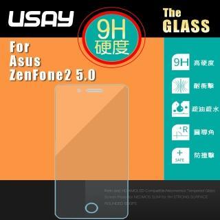 【USAY】Asus Zenfone2 9H 5.0 鋼化玻璃保護貼(兩入特價199 鋼保)