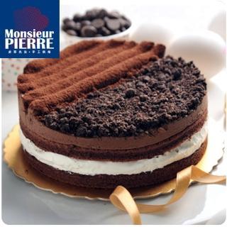【皮耶先生】皇家黑森林蛋糕(6吋/入)