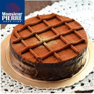 【皮耶先生】特濃古典甘那許蛋糕2入(550g/6吋/入)