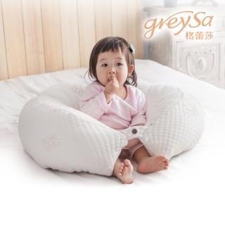 【GreySa格蕾莎】哺乳護嬰枕1入(月亮枕/孕婦枕/哺乳枕/圍欄/護欄)