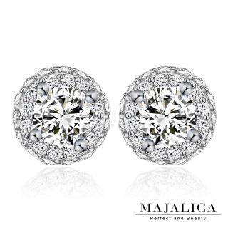 【Majalica】925純銀耳環 華麗動人 擬真鑽 0.5克拉 純銀耳環 PF6112