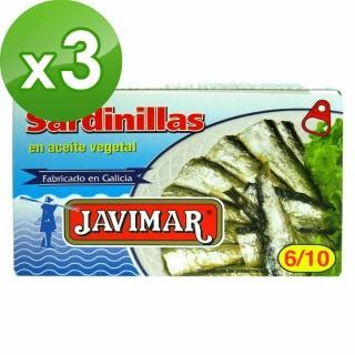 【Javimar】西班牙油漬迷你沙丁魚(90g)x3入