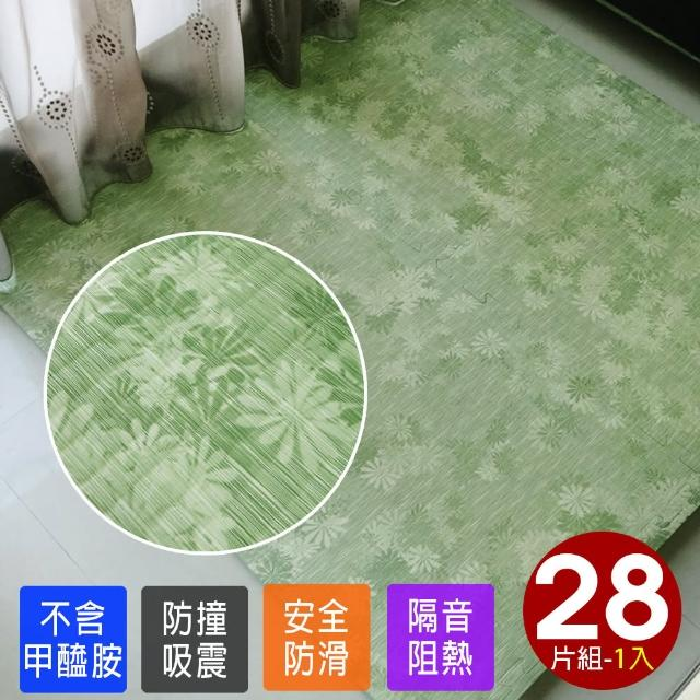 【Abuns】日式仿榻榻米超厚2CM巧拼地墊-附贈邊條(28片裝-適用2坪)/