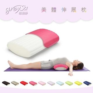 【GreySa格蕾莎】美體伸展枕(拉筋枕/瑜珈枕/腰枕/美姿美儀/鬆肩拉背-蜜桃紅)