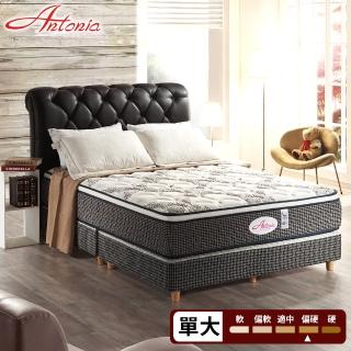 【Antonia】三線 康背 846多顆數獨立筒床墊-單人3.5尺(高蓬度+天絲棉+羊毛+德國乳膠)