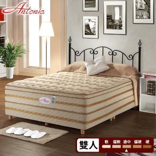 【Antonia】三線 背柔 五段式獨立筒床墊-雙人5尺(高蓬度+天絲棉+德國乳膠)