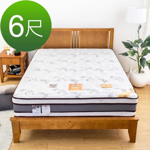 【Bernice】皇家頂級天絲乳膠四線獨立筒床墊-6尺加大雙人