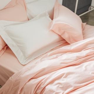 【LAMINA】純色-裸粉橘 精梳棉枕頭套(2入)