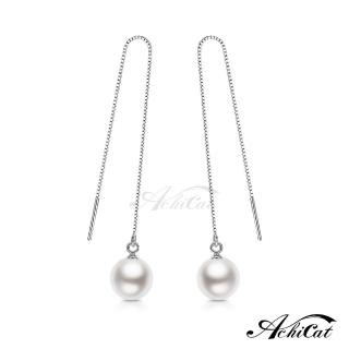 【ATeenPOP】925純銀耳環 純銀飾 幸福佳人 仿珍珠 AGS6150
