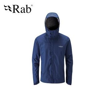 【英國 RAB】Downpour Jacket 高透氣連帽防水外套 男款 暮藍 #QWF61(高透氣連帽防水外套)