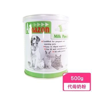【Amazon 愛美康】寵物代母奶粉 500g(NW-AM-06)