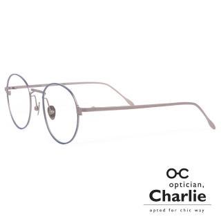 【Optician Charlie】韓國亞洲專利光學眼鏡BF系列(藍 + 槍色 BF NV)