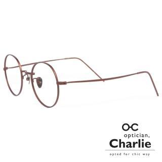 【Optician Charlie】韓國亞洲專利光學眼鏡ET系列(棕銅  ET BN 明星款)