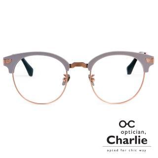 【Optician Charlie】韓國亞洲專利光學眼鏡FP系列(灰 + 玫瑰金 FP GUN)