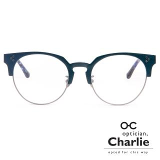 【Optician Charlie】韓國亞洲專利光學眼鏡RV系列(璀璨藍  RV BL)