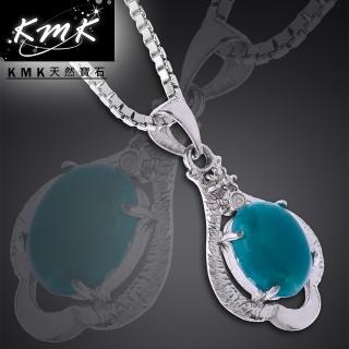 【KMK天然寶石】台灣藍寶(2.1克拉-項鍊)
