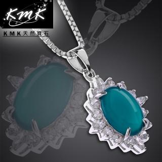 【KMK天然寶石】台灣藍寶(2.10克拉-項鍊)