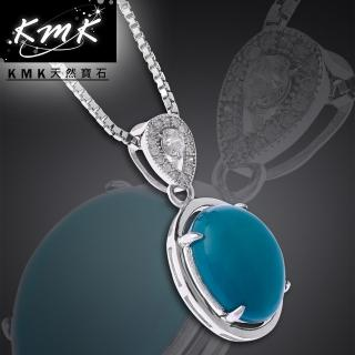 【KMK天然寶石】台灣藍寶(6.60克拉-項鍊)
