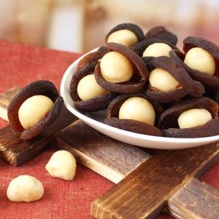 日華好物手作土耳其祕寶杏桃夏威夷豆