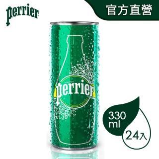 【Perrier 沛綠雅】氣泡天然礦泉水 鋁罐(330mlx24入)