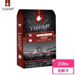 【Vintage 凡諦斯】天然鮮肉無榖寵物食品犬食-野宴鮮肉(雞肉+火雞肉)20lbs/9.08kg