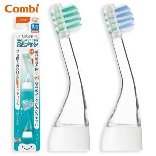 【Combi】teteo電動牙刷替換刷頭(2入)