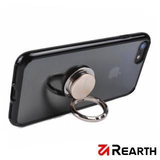 【Rearth Ringke】高質感金屬手機環