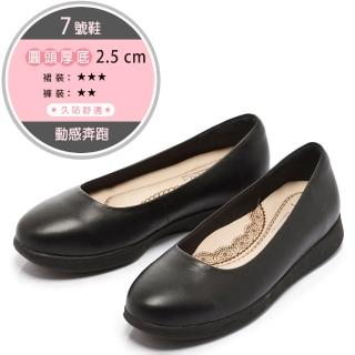 【Fair Lady】New超級上班者聯盟7號 曲線厚底平底鞋(黑、501106)