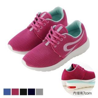 【TRS】現貨速達 韓國TRS-空氣增高鞋內增高7公分休閒情侶鞋