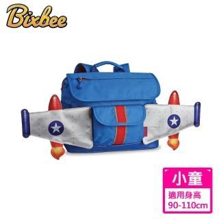 【美國Bixbee】飛飛童趣系列天空藍噴射機小童背包